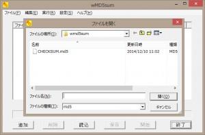 wMD5sum_2