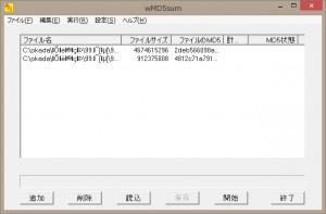 wMD5sum_3
