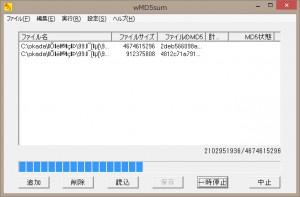 wMD5sum_4