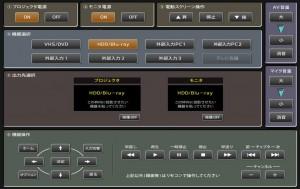 KCS-AVC01